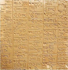 An inscription on a clay tablet written in the archaic cuneiform script and dating to c. 26th Century BCE.