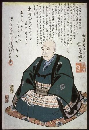 An 1858 posthumous portrait of Ando Hiroshige by Utagawa Kunisada.
