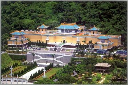 The National Palace Museum in Taipei, Taiwan.