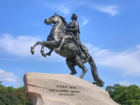 A view of Falconet's Monument to Peter the Great, in St. Petersburg.