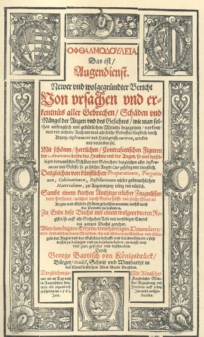 """Title page from Georg Bartisch's """"Opthalmodouleia."""""""