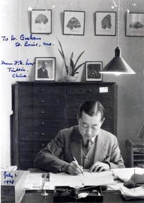 Ying-Kai Wu in his office, 1948.