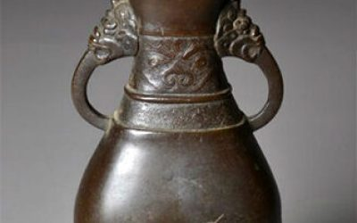 Chinese Yuan Dynasty Bronze Vase, 13th Century
