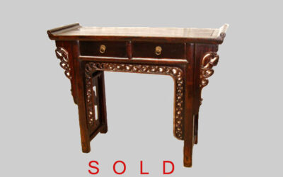18TH CENTURY ELMWOOD ALTAR TABLE