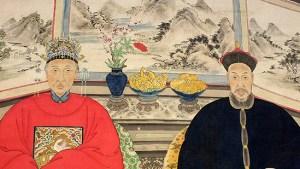 Chinese Ancestor Portrait