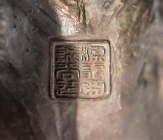 Meiji Period Bronze Tiger  (6)