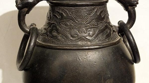 Ming Dynasty Bronze Vase Becker Antiques Amsterdam