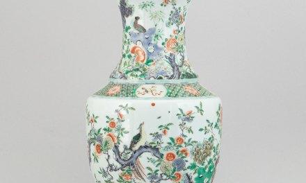 Famille Verte Porcelain Vase