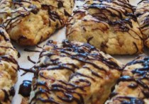 Chocolate Chip-Toffee Scones