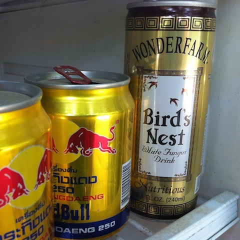 BIRDdrink