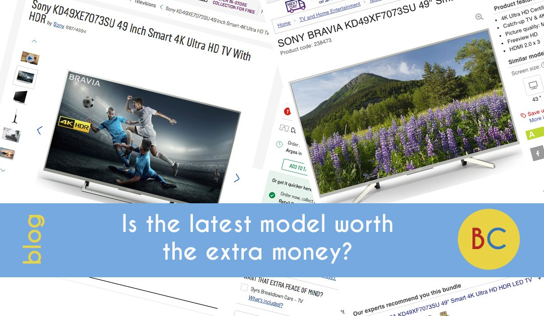 Is the latest model worth the extra money?