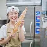 塚本久美のパンの買い方は?通販の値段は?【セブンルール】