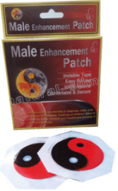 Chinese-Ying-Yang-Male-Enhancement-Patch-Method-System-Kidney-Sexual-Arousal-Enhancer-Review-Results-Benefits-Effects-Becoming-Alpha-Male