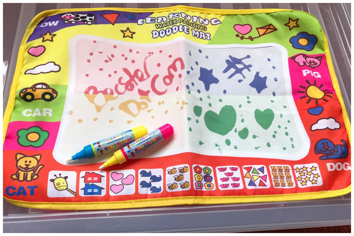 Water Painting Mat