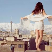 Hoda Rostami - Hidden City