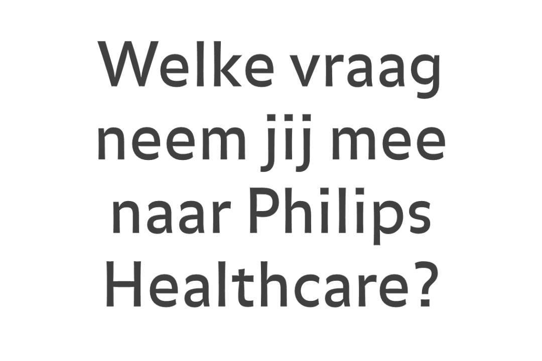 YTT2019 Philips (11)