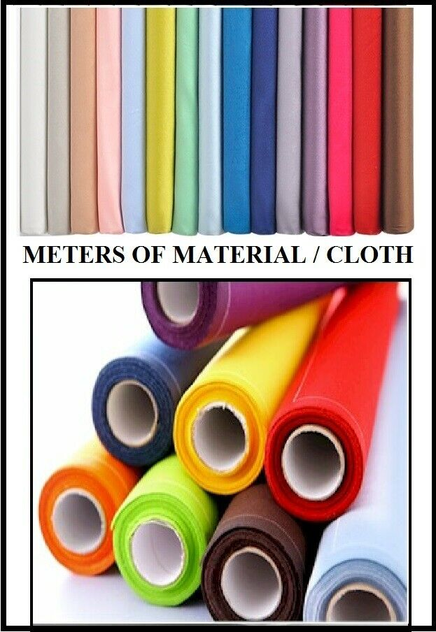 """MY LITTLE PONY CUT MATERIAL 200cm x 140cm 79/"""" x 55/"""" IDEAL FOR CURTAINS ETC"""
