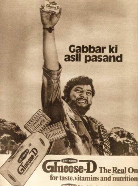 vintage ad india 3