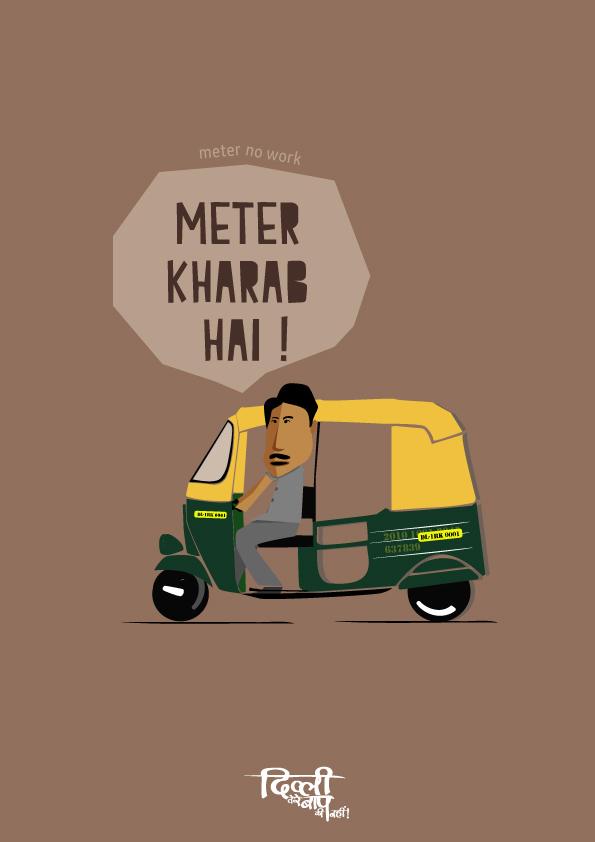 Delhi Minimalist poster 4