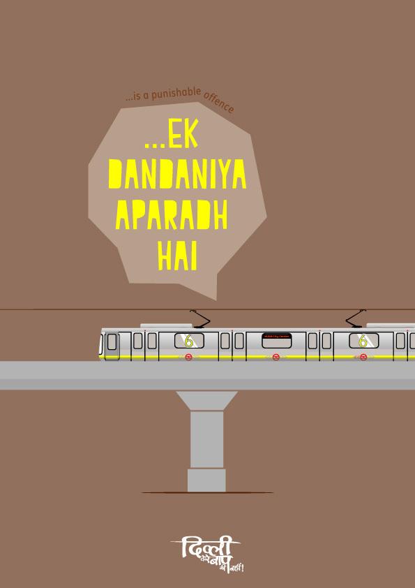 Delhi Minimalist poster 6