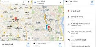 Google Maps Hindi
