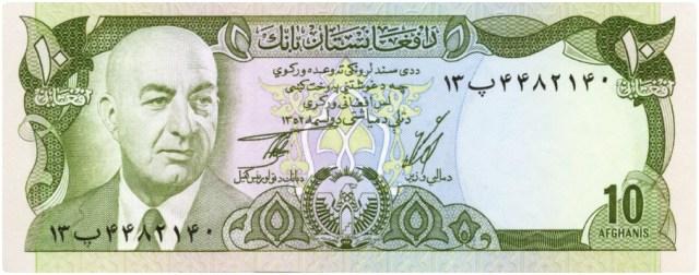 Currency_Afghan