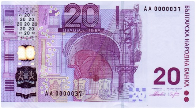 Currency_Bulgaria