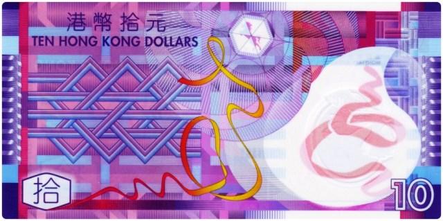 Currency_Hong_Kong_Dollar
