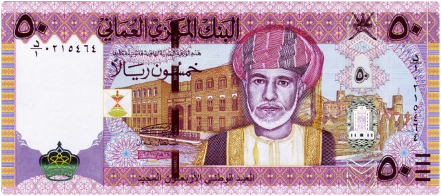 Currency_Oman