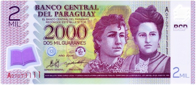 Currency_Paraguay