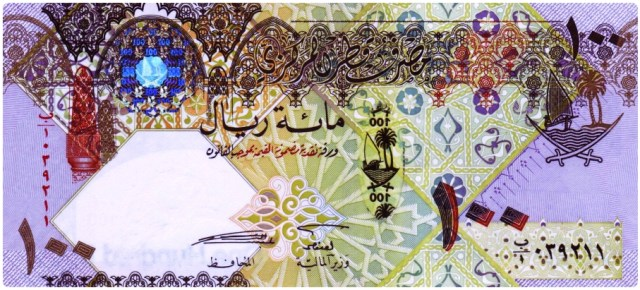 Currency_Qatar