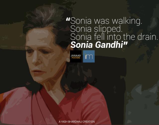 Sonia Gandhi meme