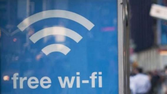 Free wifi Kerala town