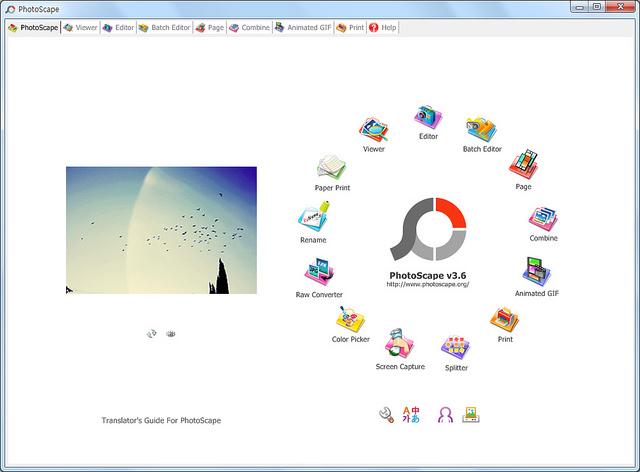 photoscape - лучшее программное обеспечение для редактирования фотографий