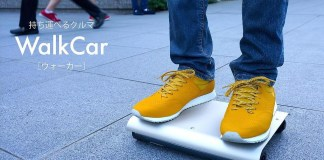 cool inventions 2015