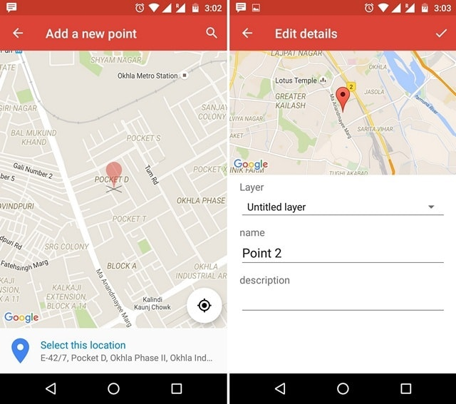 Google My Maps App