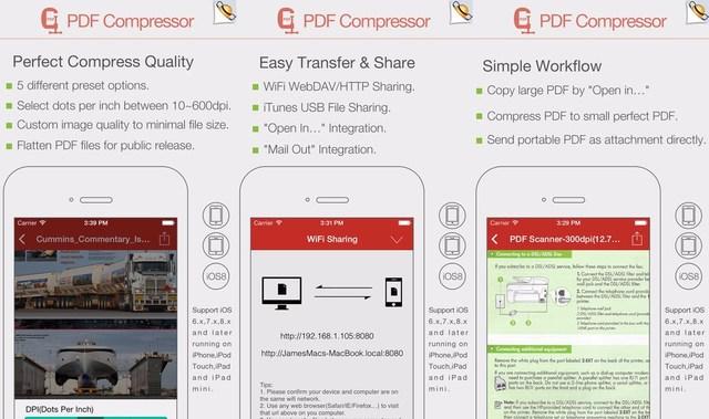 PDF-Compressor-iOS