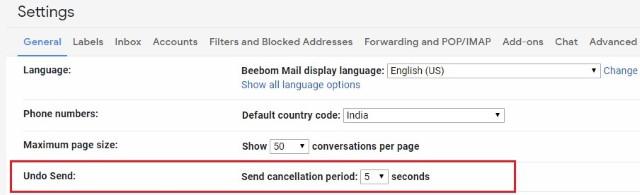 Отменить отправку в Gmail