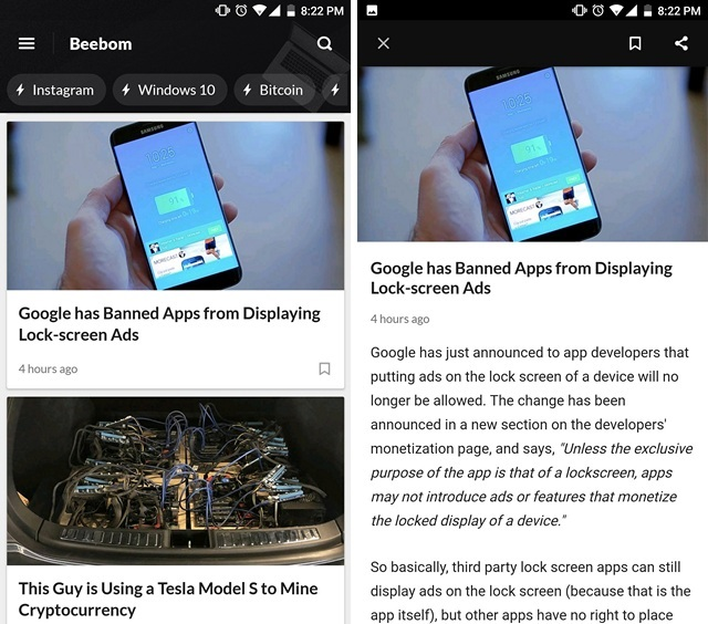 Beebom best tech news apps 1