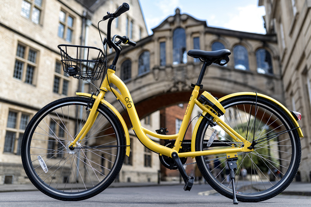 Ofo Bike sharing to be launched in seven Indian cities - ndore, Ahmedabad, Bangalore, Delhi, Pune, Coimbatore, and Chennai