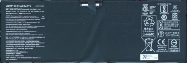 Acer Nitro 5 Spin Battery Life