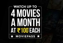 Paytm Launches Movie Pass- Watch up to 4 Movies per Month at Rs.100 Each
