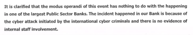 City Union Bank statement on Swift hack attack