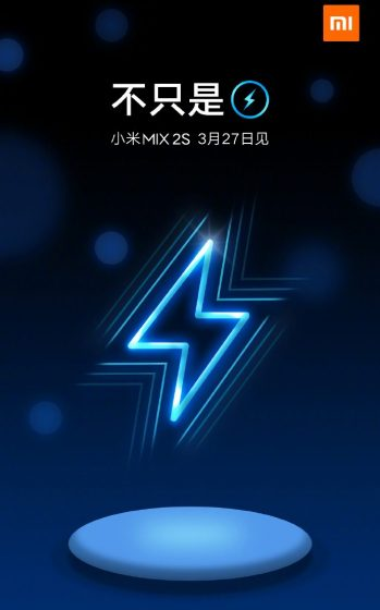 mi mix 2s wireless charging