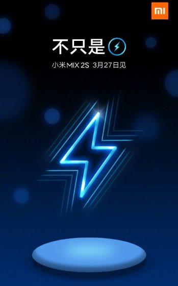 mi mix 2s wireless charging