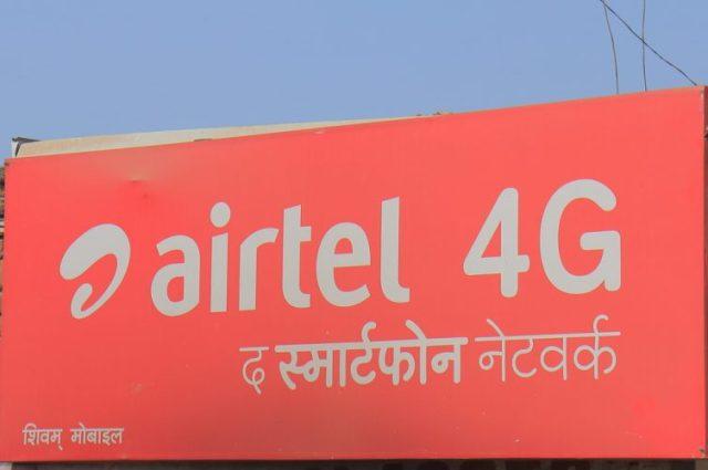 airtel prepaid recharge 995
