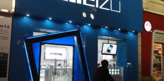 meizu store front featured