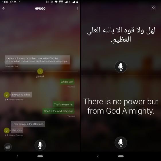 Microsoft переводчик удивительный режим разговора