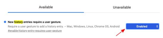 Флаг Chrome останавливает злоупотребление историей