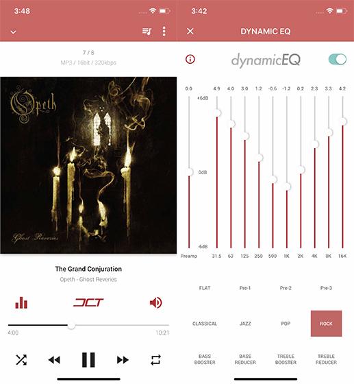 Музыкальный плеер для iPhone